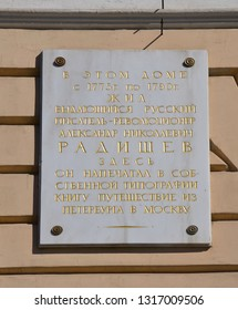 ST-PETERSBURG, RUSSIA - JUNE 17, 2015 - The plaque on the house where lived the outstanding Russian writer Alexander Radishchev. St. Petersburg, Russia