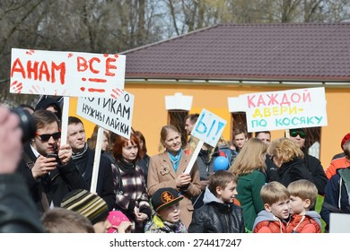 "ST.PETERSBURG, RUSSIA - MAY 1, 2015: Action ""Monstration 2015"" in St.Petersburg. The essence of the event - an absurd procession, a parody of the traditional May Day demonstration."