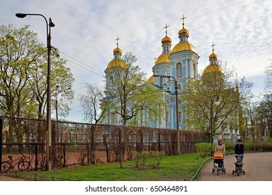 ST.PETERSBURG, RUSSIA - MAY 18, 2017:  St. Nicholas Park and St. Nicholas naval Cathedral in St. Petersburg.