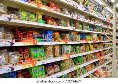 ST.PETERSBURG, RUSSIA - OCTOBER 16, 2017:  Trade counter with nuts and dried fruit in the Carousel hypermarket