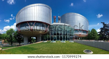 Strasbourg. France. 05.15.17. The European Court of Human Rights Building in Strasbourg, France - an international court established by the European Convention on Human Rights.