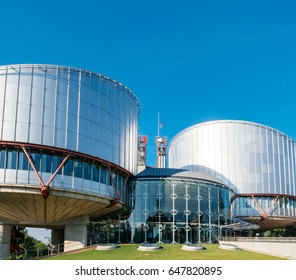 STRASBOURG, FRANCE - MAY 26, 2017: European Union flag fly half-mast European Court of human Rights building memory of victims terrorist explosion Manchester Arena Ariana Grande concert