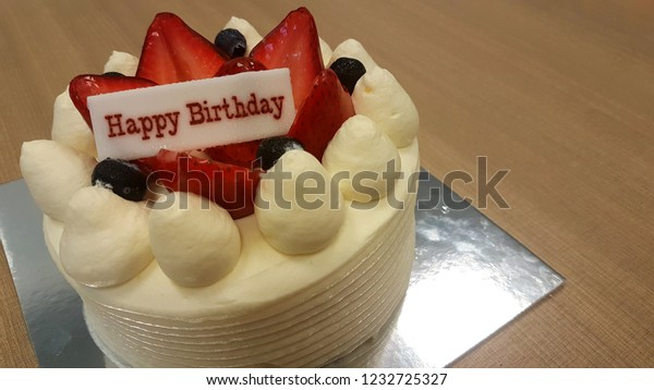 Fine Strawberry Shortcake Birthday Cake Stock Photo Edit Now 1232725327 Funny Birthday Cards Online Alyptdamsfinfo