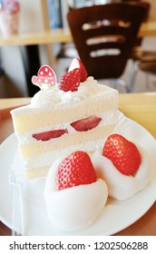 Strawberry Shortcake Serve with Strawberry Daifuku in Bakery Shop in Japan
