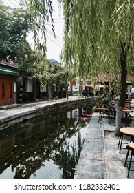 "‎⁨Qushuiting Street, Jinan⁩, ⁨Shandong⁩, ⁨China⁩ - 17 June 2015: literally: ""Winding water pavilion street"" is a culturally significant alley in the historical center of the City of Jinan."