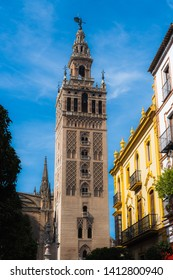 Street and architectural sketches. Seville. Andalusia. Spain