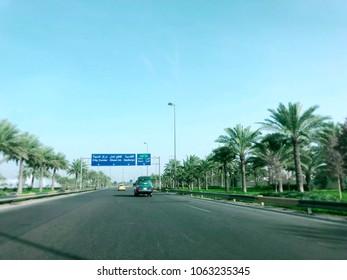 A street in Baghdad, Iraq