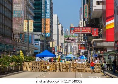 Street Blockade, Umbrella Revolution, Mong Kok, Hongkong - October 2014