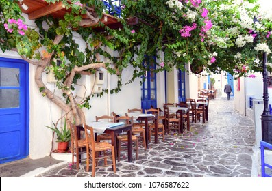 A street decorated with traditional cobble stone from Plaka village in Milos Island, Greece