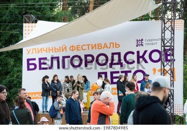 street-festival-belgorod-summer-group-60