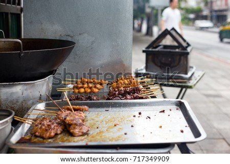 Street Food Machine Grilled Animals Grilled Chicken Machine Stock