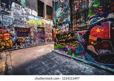 Street Graffiti wall