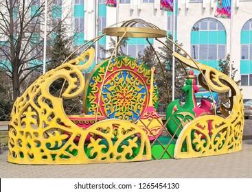 Street installation 'Golden Yourt of Nauryz'. Almaty, Kazakhstan