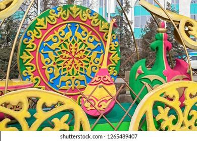 Street installation 'Golden Yourt of Nauryz'. Closeup. Almaty, Kazakhstan