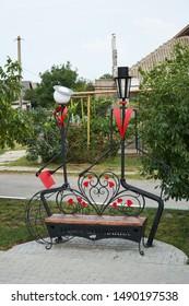 Excellent Fotos Imagenes Y Otros Productos Fotograficos De Stock Evergreenethics Interior Chair Design Evergreenethicsorg