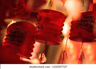 Street lanterns, Mid-Autumn Festival in Vietnam. People greet the festival in the air very exciting.