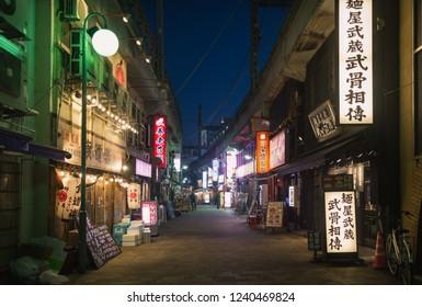 Street light and many Restaurant near Tokyo metro Ueno station, Tokyo, Japan, 6th March 2018