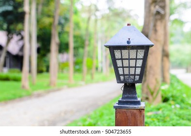 Street light in the park