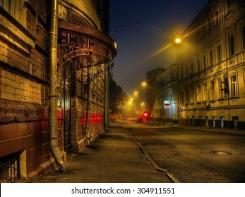 Street in Moscow center at night, with yellow illumination