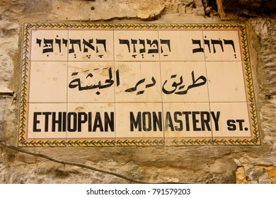 Street name closeup in the old city of Jerusalem in Israel