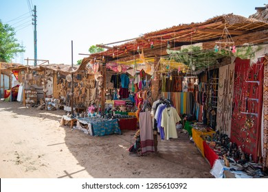 A street from Nuba with small shops for souvenir gifts for tourists, Aswan, south of Egypt