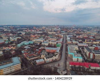 Street of Ryazan from the height of the drone.