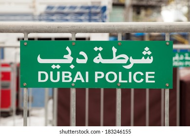 Street sign of Dubai Police (Dubai, UAE)