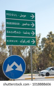 Street sign from Erbil, Iraq