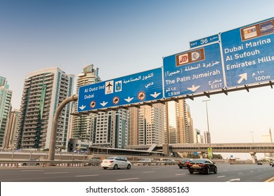 Street signs and directions in Dubai.