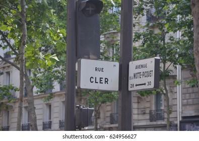 Street signs in Paris - Great neighborhood Rue Cler