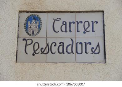 Street signs, Tossa de Mar, Costa Brava, Spain