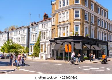 street view of london, UK