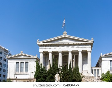 Street view of old buildings in Athens, Greece