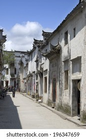 Street in the world heritage village at Hongcun, Anhui, China