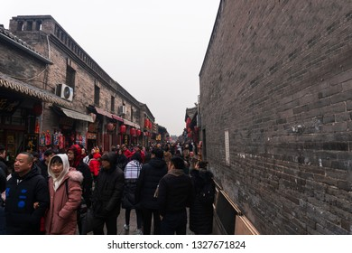 The streets of the ancient city of pingyao.In Pingyao county, Shanxi Province, China.The Spring Festival in 2019.