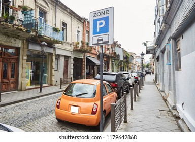 The streets of old Batumi. Georgia. Slum.