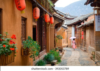 The streets of the old town Shaxi in Yunnan province