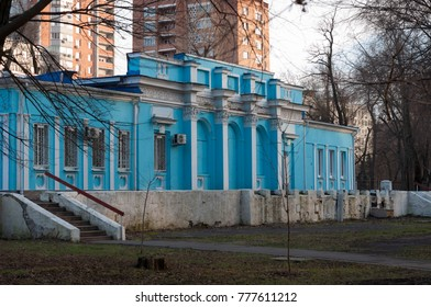 Streets of Rostov-on-Don - cityscape