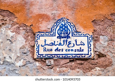"Streetsign ""Rue de Consuls"", Rabat, Morocco. ""Rue de Consuls"" is a Street in the Medina of Rabat, where you can go for shopping carpets, leatherware and a lot of other things."