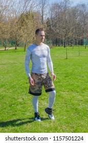 cbabad8224e Burly Man White Sportswear Park Stock Photo (Edit Now) 1157501221 ...