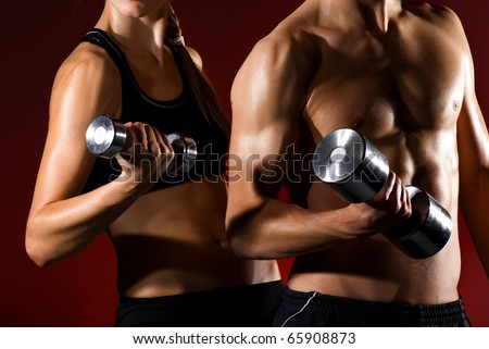 strong young couple working