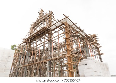 Structure of building under construction isolated on white background.