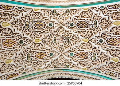 Stucco details of Bahia Palace in Marrakesh, Morocco