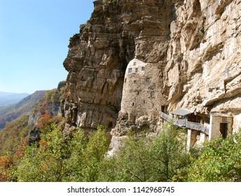 The Studenica Monastery is a 12th-century Serbian Orthodox monastery. Sant Sava anchoress belong to Studenica monastery.