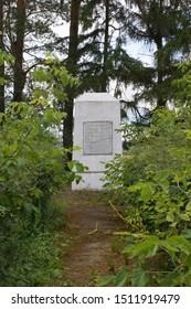 Studenka village, Borisov district, Minsk region, Belarus, July 11, 2019: A memorial sign next to the village of Studenka in Belarus, the battle took place on November 26-29, 1812. during the crossing