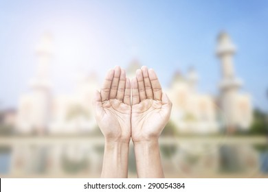 Muslim Praying Hands Images, Stock Photos & Vectors