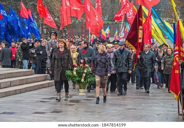 students-teachers-communists-coming-flag