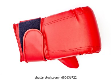 A studio photo of boxing gloves