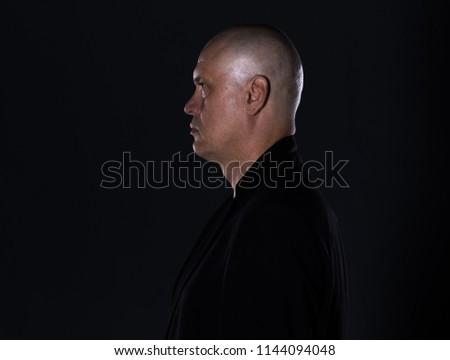 Studio Portrait 50 Year Old Man Stock Photo Edit Now 1144094048