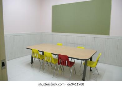 studyroom/education/school